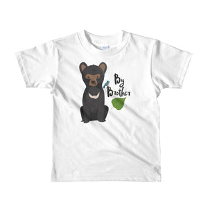 Big Brother T-Shirt | Short Sleeve | Little Bear