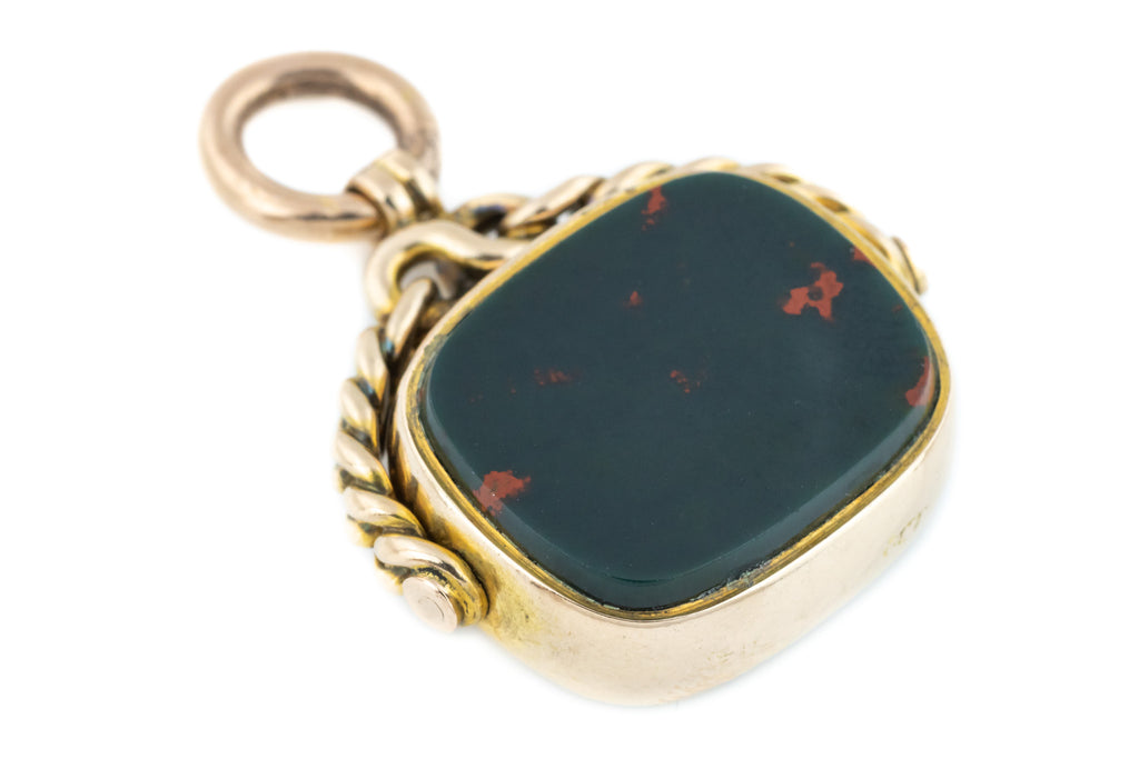 Victorian Gold Fob Pendant with Curb Chain Detail c.1895