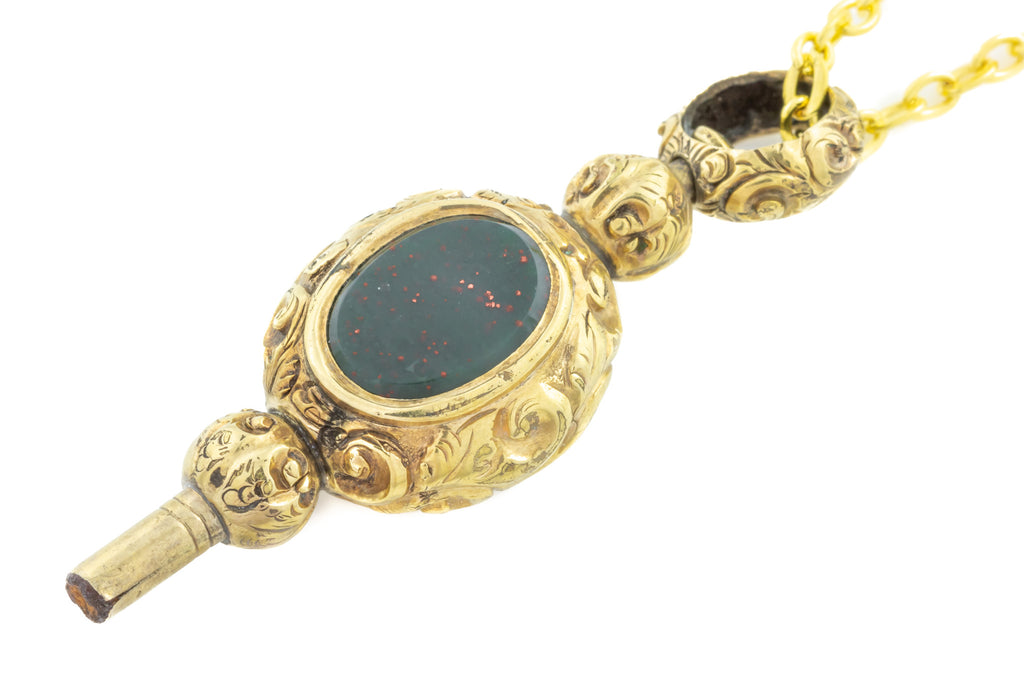 "Victorian Watch Key Fob Pendant, with 16"" Chain"
