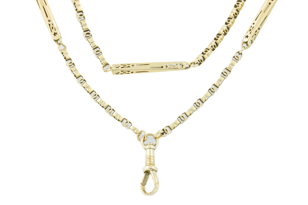 "9ct Gold Long Fancy Link Guard Chain with Dog-Clip - 37.5"", 15.1g"
