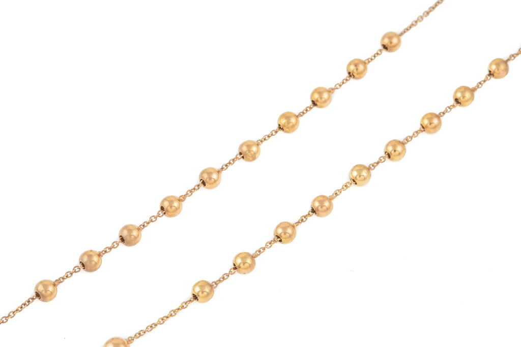 "Antique Gold Rosary Chain, 25"" (11g)"