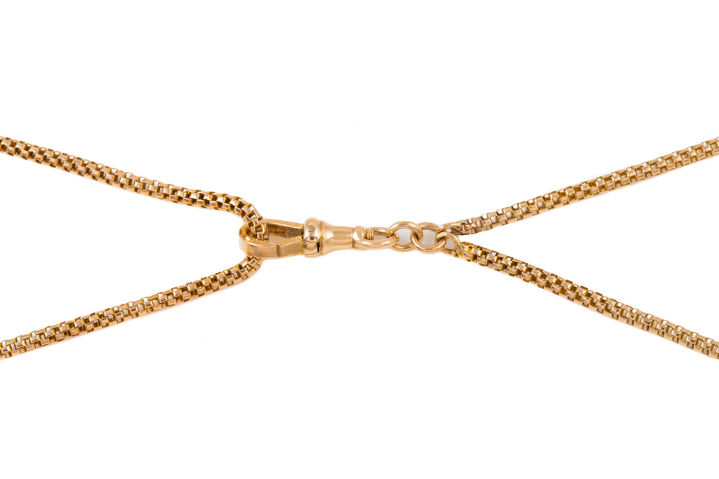"Victorian Gold Long Guard Chain, 61"" (24.1g)"
