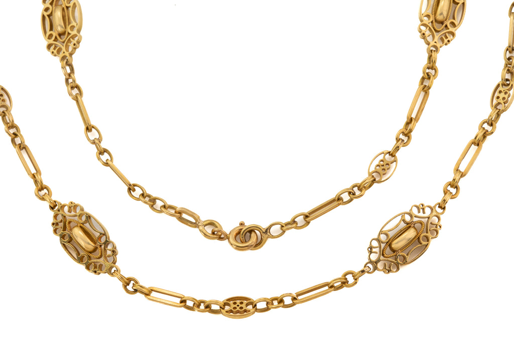 "Antique French 18ct Gold Filigree Fancy Chain, 21 & 1/2"" (19.3g)"