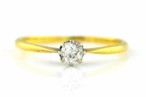 Antique 18ct Gold 0.25ct Old European Cut Diamond Engagement Ring