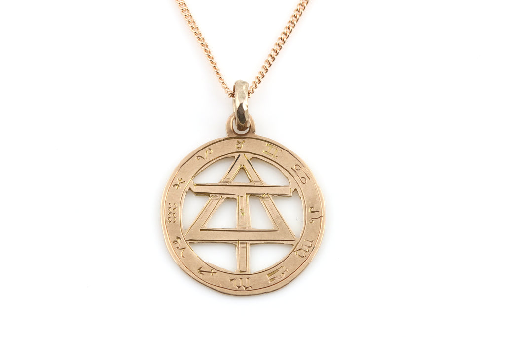 9ct Rose Gold Freemasons Pendant & Chain- c.1905