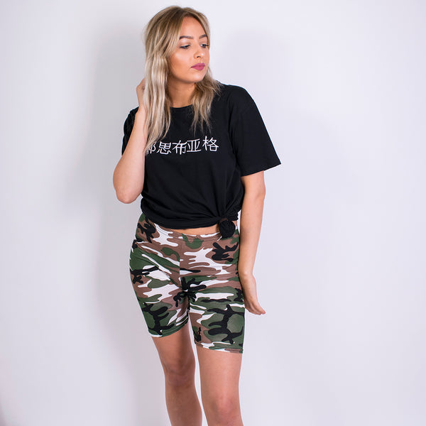 Zara cycling shorts green camo