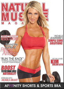 Kim Dolan Cover Model Clothing