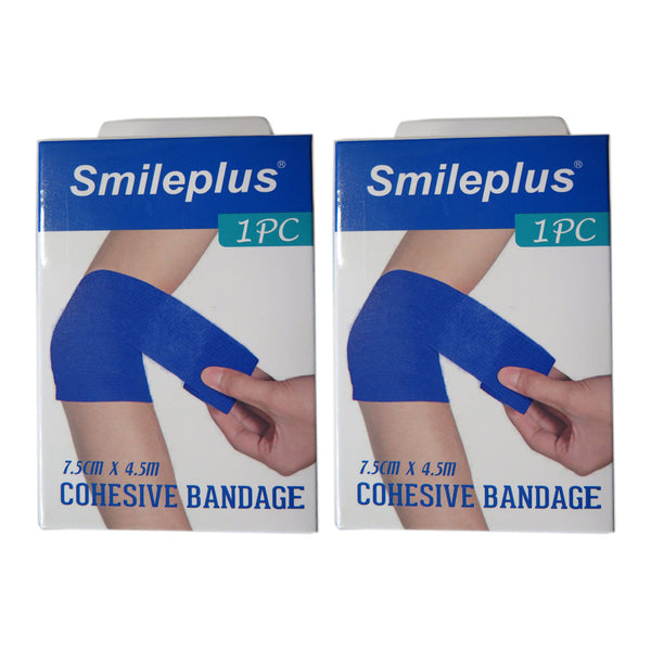 New 2-Pack 2'' Self-Adhesive Cohesive Wrap Bandage Elastic Waterproof First Aid Tape Nude