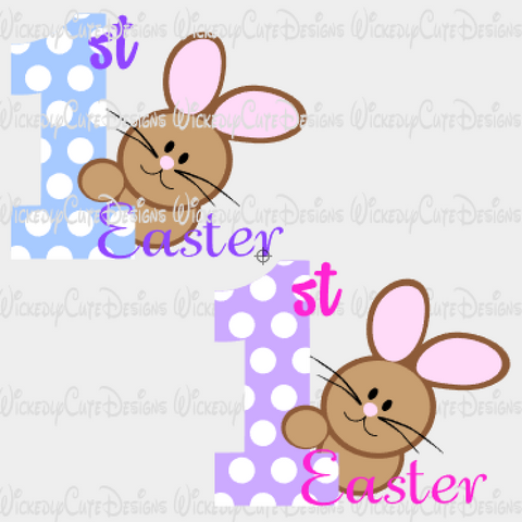 1st Easter SVG, DXF, EPS, PNG Digital File