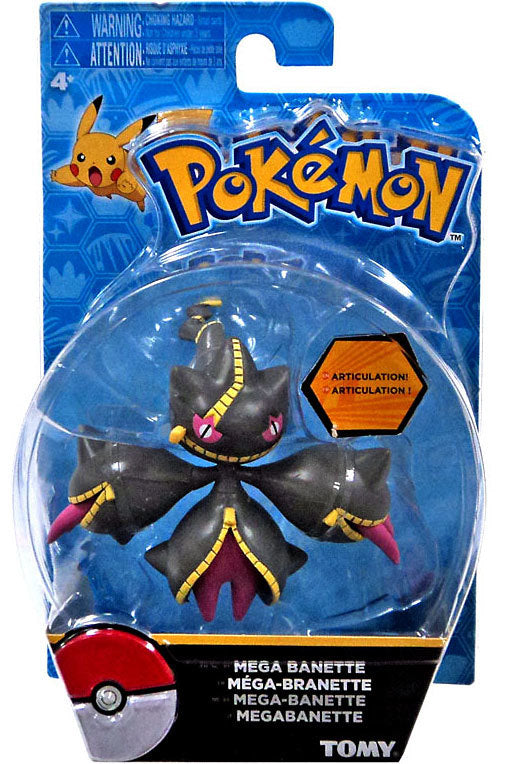 Action Pose Figures - Mega Banette | Card Merchant NZ