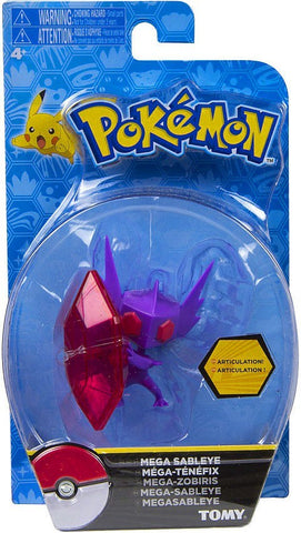 Action Pose Figures - Sableye