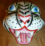 small jaguar mask 2