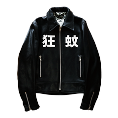 "LEATHER SINGLE RIDERS JACKET ""BA GUA"": Alternate View #1"