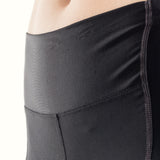 Women's Endurance Gel Short