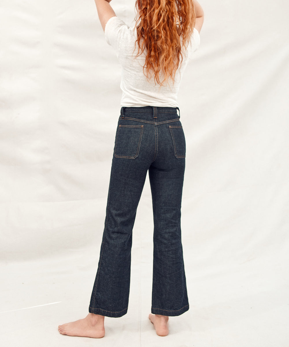 The Lula Jean | Dusk Wash