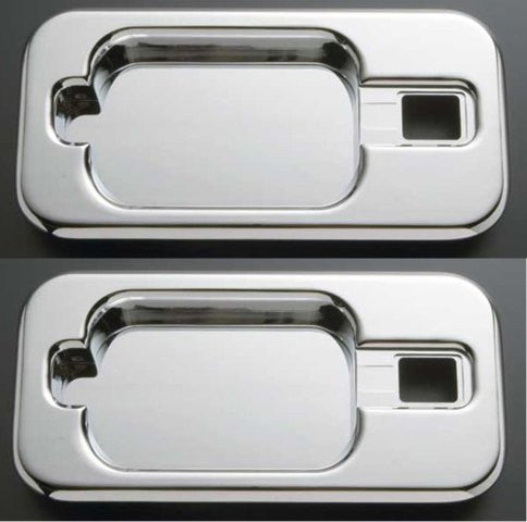 All Sales Chrome LH Lock & RH No Lock Buckets Only - AMI - Dropship Direct Wholesale