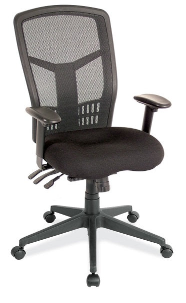 Office Source Cool Mesh Multi-Function High Back