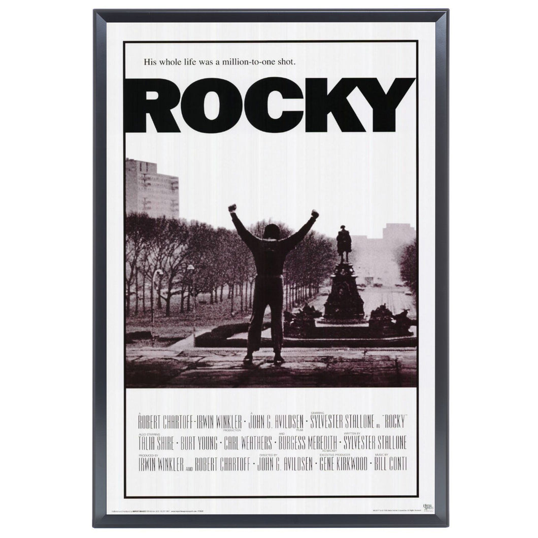 Black movie poster snap frame poster size 27X41 - 1.25 inch profile - Self-Assembly - Snap Frames Direct