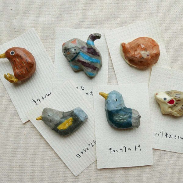 Animal Paper Brooches