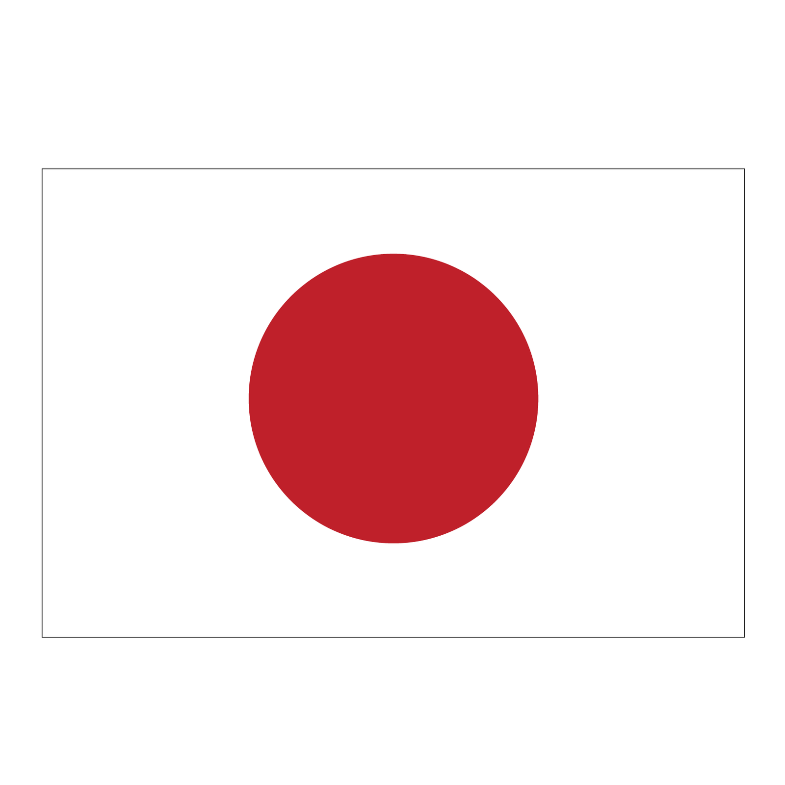 Flags Flashcards for Kids, National Flags, Japan Flag