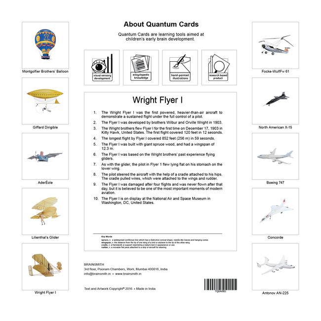 Flashcards - Air Vehicles