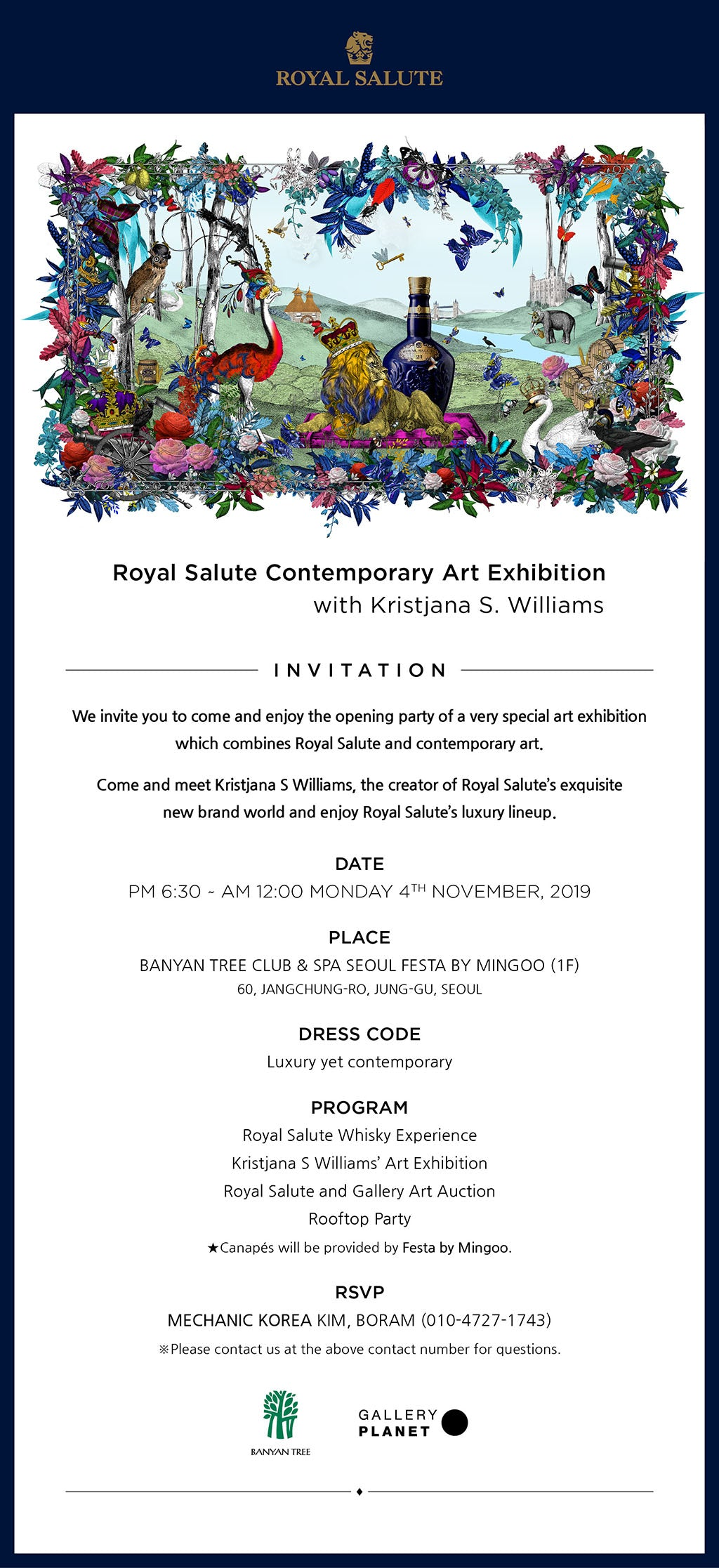 Royal Salute Kristjana S Williams Korea exhibition invite