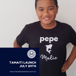 Tamaiti is launching on July 24th