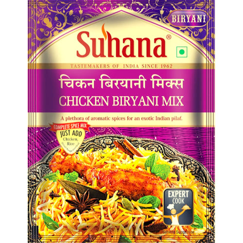 Suhana Chicken Biryani Mix
