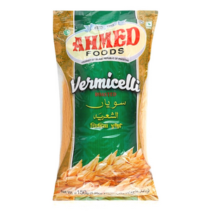 Fideo extrafino | Vermicelli (Roasted) Sevian Ahmed 150g
