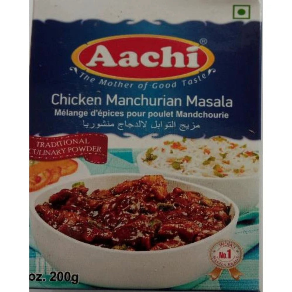Chicken Manchurian Masala 200gm