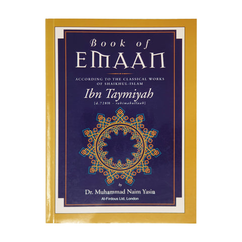 Book Of Emaan (Ibn Taymiyah)
