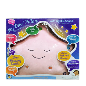 My Dua Pillow Star PINK