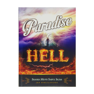 Paradise & Hell