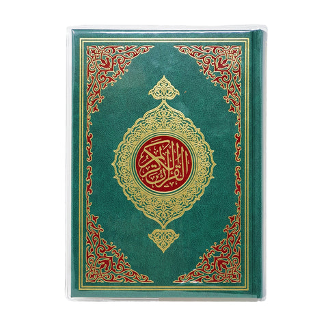 South African Quran