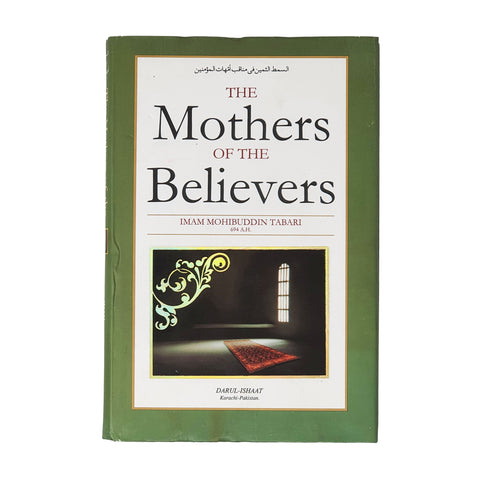 The Mothers of the Believers