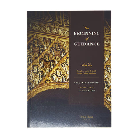 Ghazali: The Beginning of Guidance
