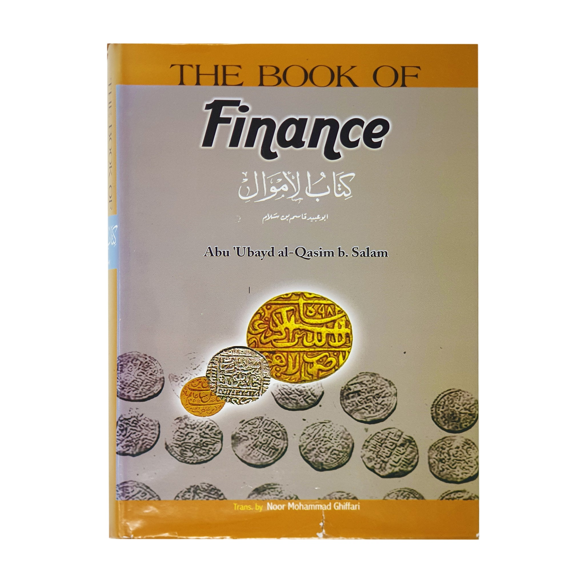 The Book Of Finance (Kitab al-Amwal)