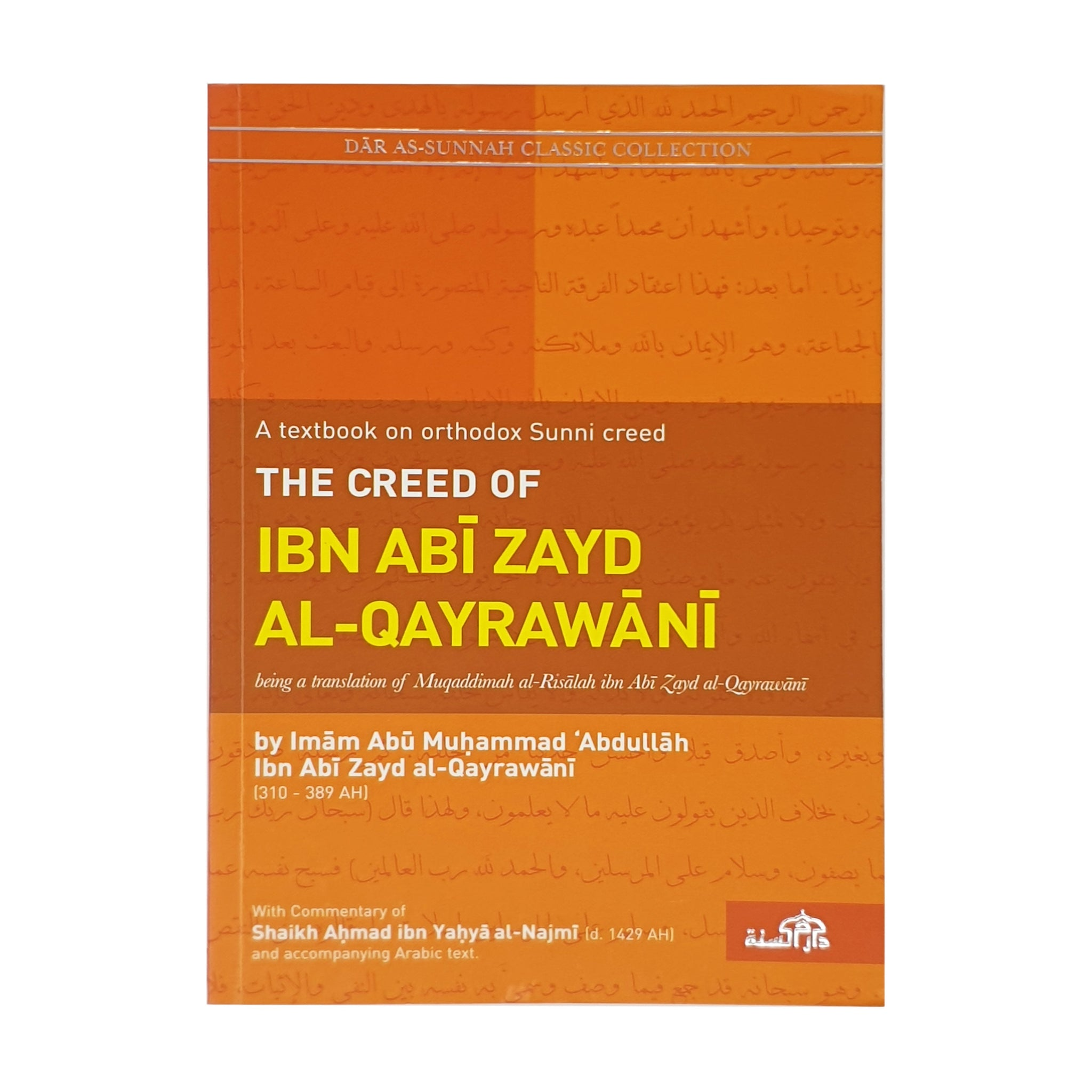 The Creed of Ibn Abi Zayd Al-Qayrawani