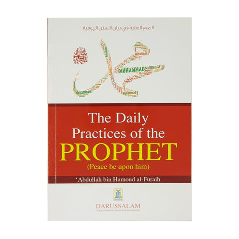 The Daily Practices of the Prophet
