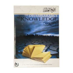 The Disappearance of Knowled
