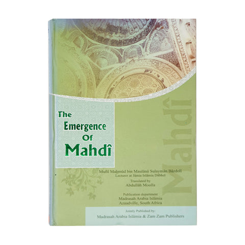 The Emergence of Mahdi