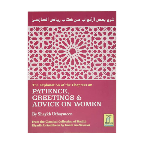 The Explanation of the Chapters on Patience, Greetings & Advice on Women