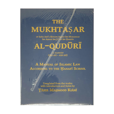 The Mukhtasar Al Quduri