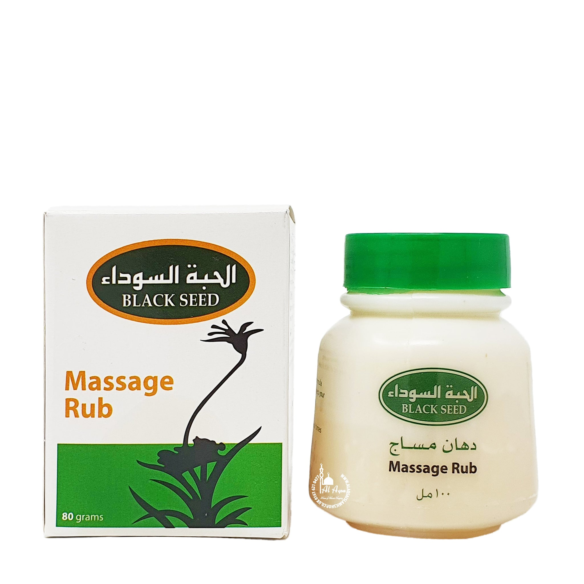 Black Seed Massage Rub