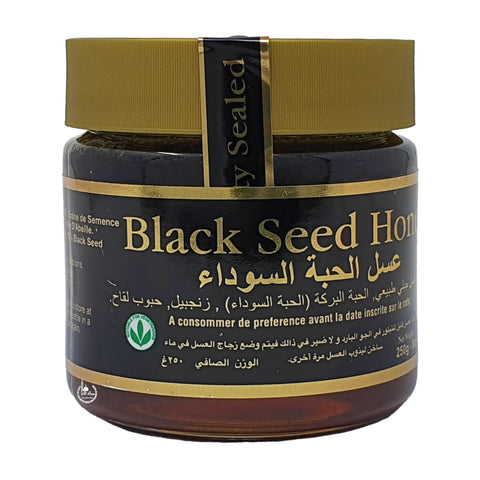 Black Seed ginger  Honey