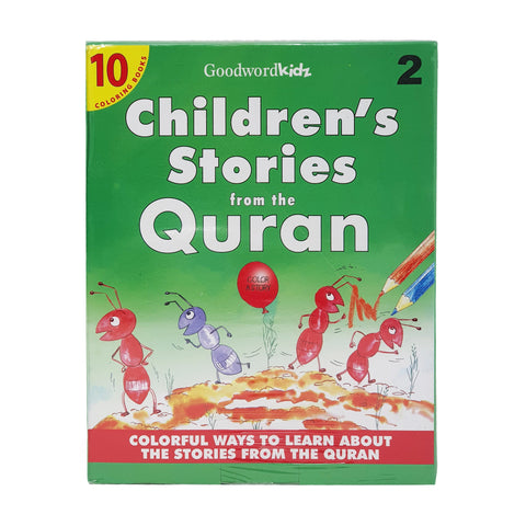 My Childrens Stories from the Quran