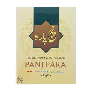 Panj Para CC in English