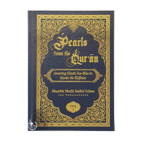 Pearls from the Quran Vol 1