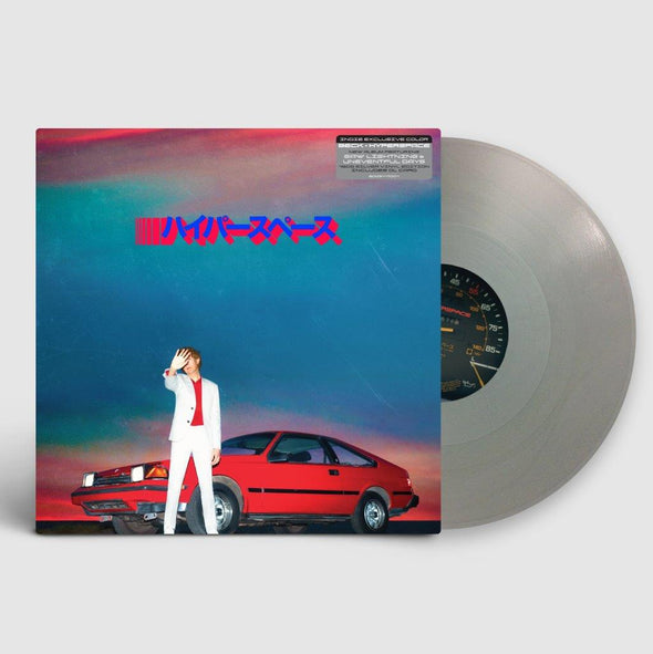 Beck Hyperspaces silver vinyl