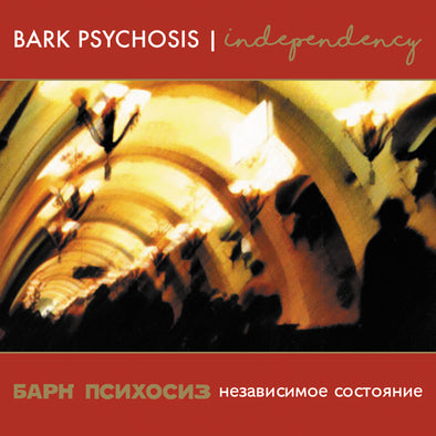 Bark Psychosis - Inderpendency